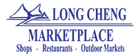 Welcome to Long Cheng Marketplace